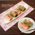 神奈川ブランドの桜の塩漬け使用♪春の和菓子