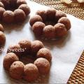 チョコバナナの米粉焼きドーナツ