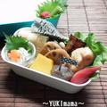 簡単めっちゃはやうま~!白身魚のめんつゆピーナッツバターグリル~パパのお弁当~ by YUKImamaさん