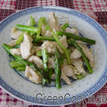 グリーンアスパラと鶏肉のさっぱり中華風