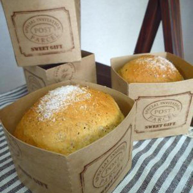 ドライバナナとロイヤルミルクティのカップパン*