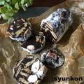 【簡単!!お菓子】クリスマスにも*絶品!チョコレートサラミ