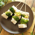 ブロッコリー串サンドイッチ