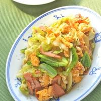 野菜が甘い〜〜!春キャベツとハムの中華風卵炒め。