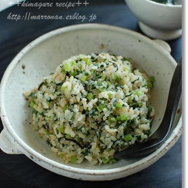 たっぷり小松菜の明太子チャーハン とつくレポ