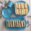 三種のサンドイッチお昼ごはん~芝生止めのススメ♪~