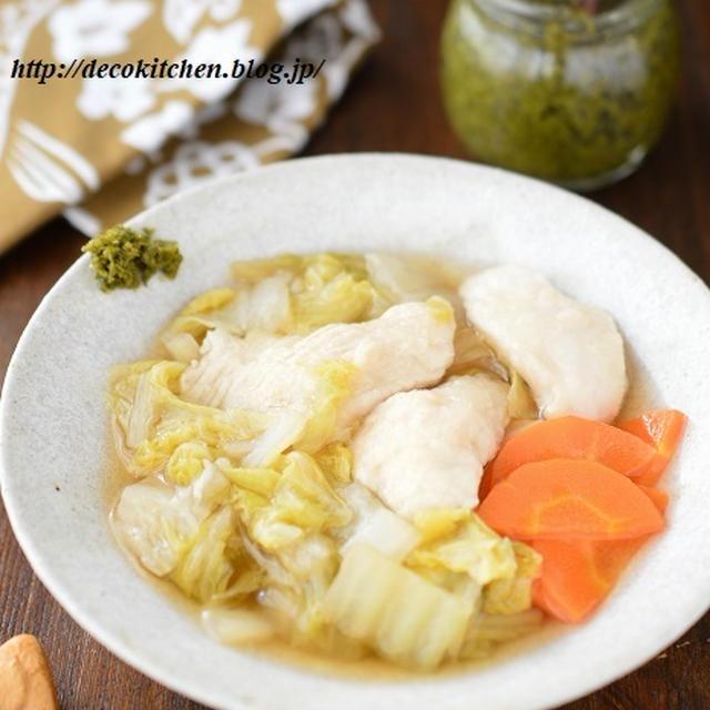 むね肉つるん~♪ほっこり体があたたまる「鶏むね肉と白菜のあっさり和風煮*柚子こしょう添え」