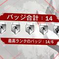 40.レギュラーシーズン最終戦。 NBA2K18マイキャリア