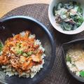 ポーク・プルコギ丼とキムチとお豆腐の茶碗蒸し風スープの献立