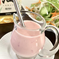 紫玉ねぎの米油ドレッシング