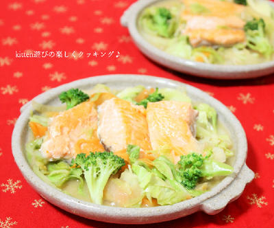 野菜たっぷり鮭のチャンチャン焼き風
