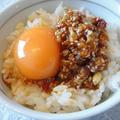 食べるラー油TKG☆