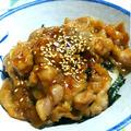 ガッツリ 豚丼