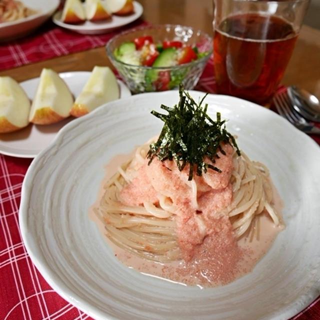明太ミルクの朝パスタとマッシュポテトとひき肉の重ね焼きの晩ごはん