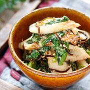 小松菜とちくわのごまマヨ和え【#作り置き #お弁当 #おつまみ #やみつき #副菜】