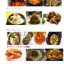 平成29年11・12月 韓国料理教室「韓 サモ hansamo」の日程です。