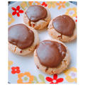 バター不使用!夏みかんピールクッキー♪チョコレートコーティング♡