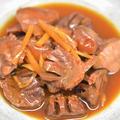 ダッチオーブンで作る砂肝の煮込み