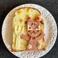 もうすぐ節分☆子鬼トリオ・アカネのトーストアート by Lilicaさん
