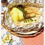 白身魚と野菜のバターホイル焼き スモーク風味