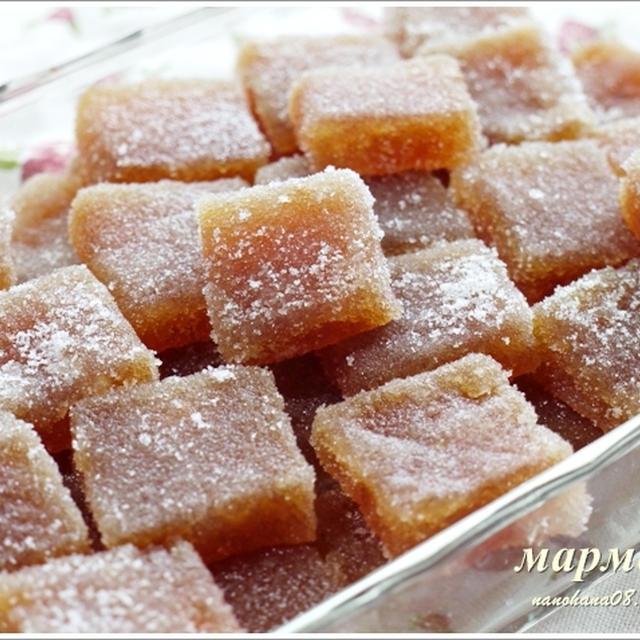 甘いお菓子 マルメラード  мармелад