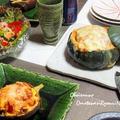 夏野菜と厚揚げの賀茂茄子カップ  夫さんお誕生日でした♪
