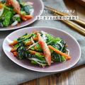 茹でない!レンジで簡単♪ 【カニカマと小松菜のごま和え】#時短#お弁当