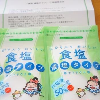 【モラタメ当選】にがり入りおいしい食塩減塩タイプ