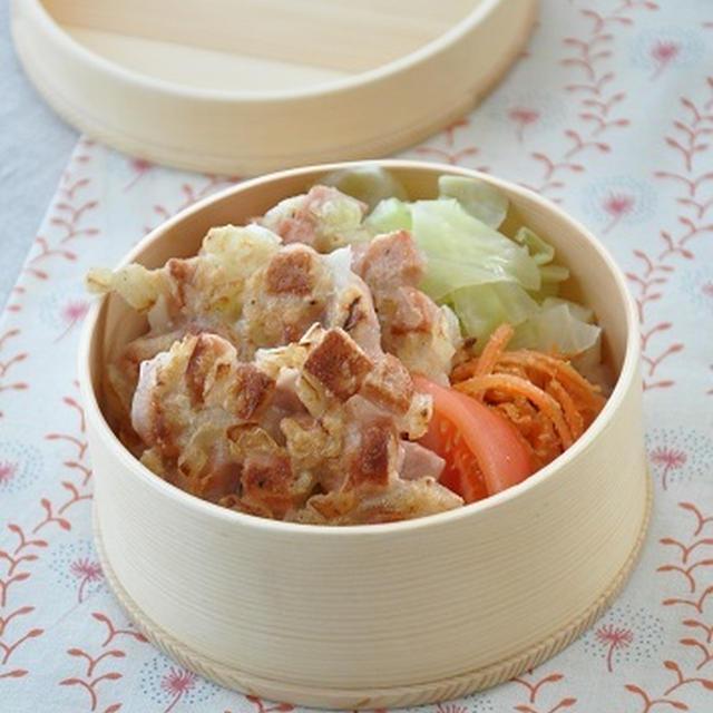 節約!魚肉ソーセージでメインおかずが完成♪魚肉ソーセージと玉ねぎの揚げ焼きのっけ弁当