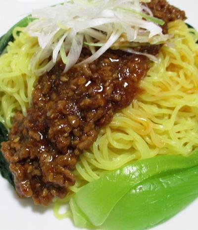汁なし担々麺<肉味噌のうま味たっぷり>