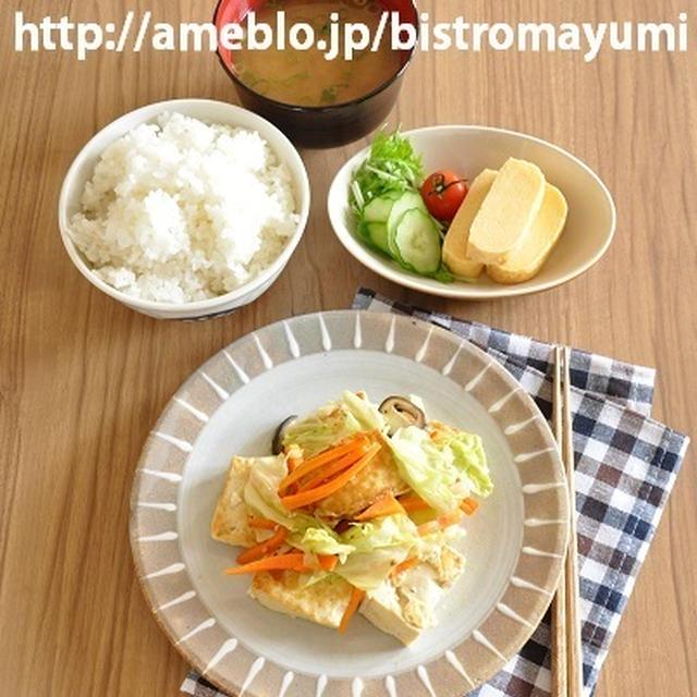 豆腐が主役!野菜炒めのおうちごはんと、あったか~いスープジャー。