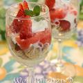 へたらない不思議な生クリームの苺パフェ by ウエルキッチンさん