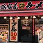 横浜家系ラーメンのベジタブル家系ラーメンを食べてみた!