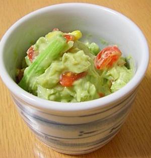 温野菜のわさびアボカドディップ和え