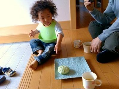 みじんピースの豆ごはんの作り方