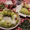 くらしのアンテナで掲載【レンジ発酵★クリスマスリースのちぎりパン】 by とまとママさん