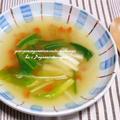 <女池菜(菜の花)とうるいのコンソメスープ(塩麹入り)>