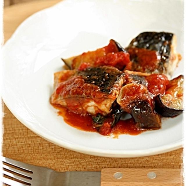 さばと秋茄子の洋風トマト煮 バジル風味