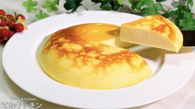 炊飯器で作る!クリームチーズ不要の『おからチーズケーキ』の作り方