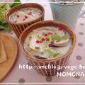 ピンクペッパーが香る根菜スープ♡アボカドと筍入り豆乳スープです by MOMONAOさん