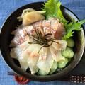 甘鯛と黒ムツの昆布締め丼&ちらし寿司