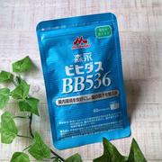 腸活でカラダすっきり♪森永乳業「ビヒダスBB536」