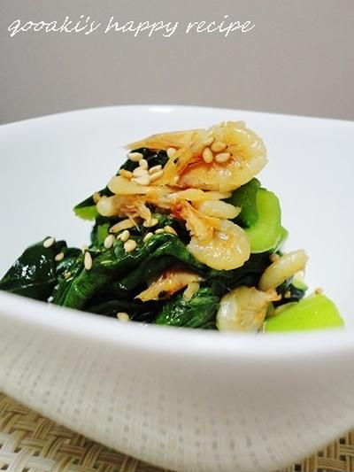 ■ 桜海老と小松菜の炒め物