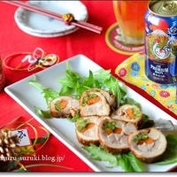 おせちやクリスマスにオススメな鶏チャーシューの野菜巻き【作りおきレシピ】