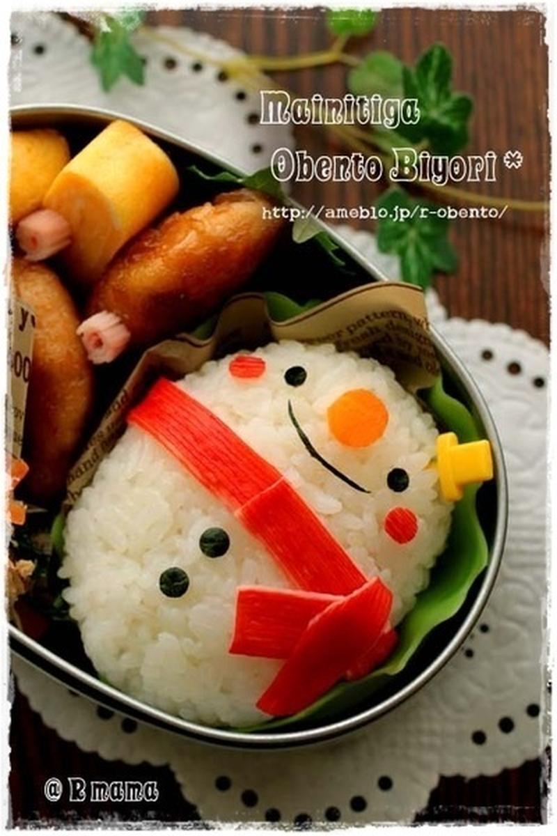 忙しい朝でもすぐてきる!「雪だるまおにぎり」でお弁当がキュートに!