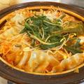 【韓国風餃子チゲ】簡単すぐ美味しい!ビビゴ王餃子アレンジレシピ