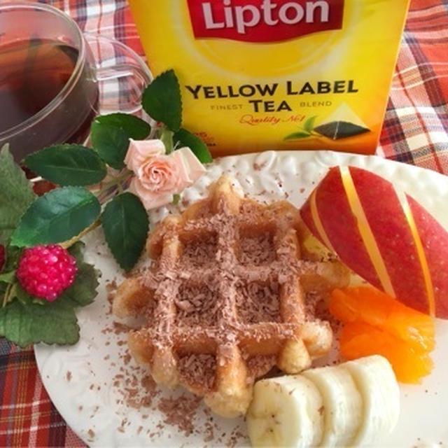 リプトンイエローラベル 紅茶と頂くひらめき朝食☆おめかしベルギーワッフル