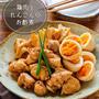 ♡煮るだけ♡鶏肉とれんこんのお酢煮♡【#簡単レシピ #卵 #作り置き #お弁当 #煮物】