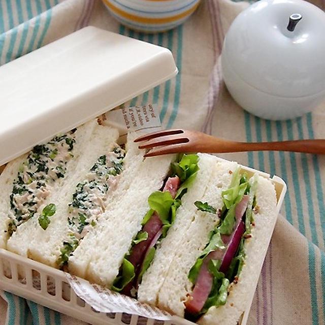 大根葉とツナ・ハムと赤玉ねぎのサンドイッチお弁当にゃ♪