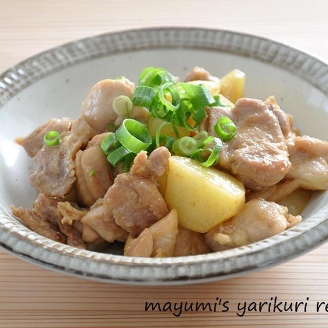 【作り置きおかず】お弁当にも晩ごはんにも♡鶏肉とジャガイモの照り焼き